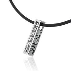 Haari Kabbalah Silver Pendant Abraham Pendant Shema Israel five metals by haari