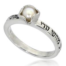 Silver HaAri Kabbalah Ring for Love and Blessing  ring by Haari Kabbalah Jewelry
