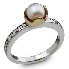 Silver HaAri Kabbalah Ring for Love and Blessing  Silver and Gold style ring by Haari Kabbalah Jewelry