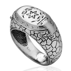 Haari Star of David Ring for Health and Protection