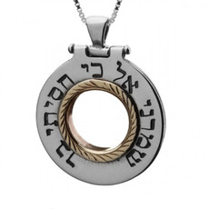 Kabbalah Pendant With Travelers Prayer