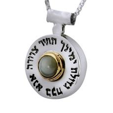 Kabbalah Ana Bekoach Elements Pendant