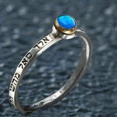 Kabbalah Gold & Silver Prosperity Ring - One Left