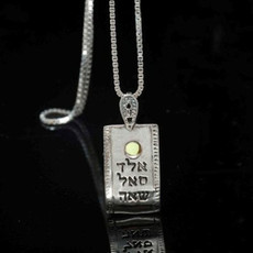 Kabbalah Names Of God Pendant