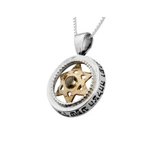 5 Metal Star Of David Pendant