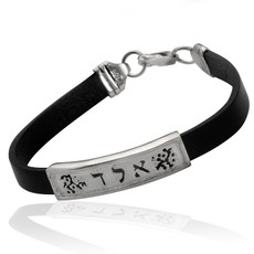 HaAri Kabbalah Unisex Leather Wrap Bracelet