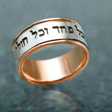 Kabbalah Golden & Silver Ring For Health
