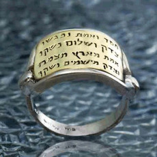 Kabbalah Mercy & Truth Ring