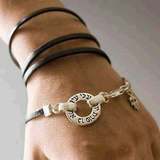 Kabbalah Long Leather Bracelet With Silver 72 Names