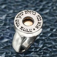 Sheba Ana Bekoach Kabbalah Ring