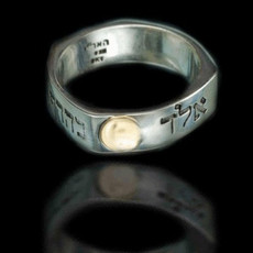 Kabbalah Square Ring