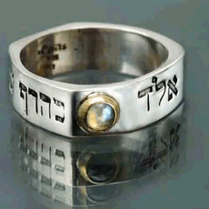 Kabbalah Square Ring With An Inserted Cheysoberyl Gem