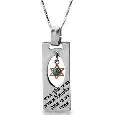 Kabbalah Goshen Pendant