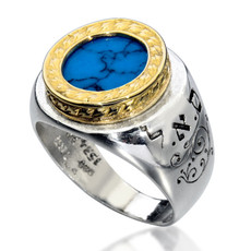 King Solomon Kabbalah Ring With A Gem