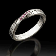 Bride Kabbalah Ring With Ruby For Matchmaking And Love