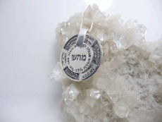 Silver Kabbalah Pendant For Health