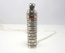 925 Sterling Silver Kabbalah Pendant With Ana Bekoah Prayer