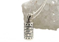 Silver Kabbalah Pendant With Priestly Blessing