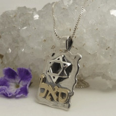 Scroll Star Of David Silver And Gold Kabbalah Pendant For Protection
