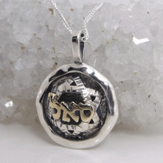 Rikam Silver Kabbalah Pendant W/Gold For Abundance And Protection