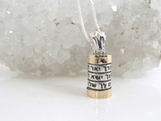 Silver Priestly Blessing Kabbalah Pendant With Gold