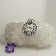 Silver Kabbalah Pendant W/ Zarconia Stones And Silver Rocking Disc