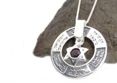 Twelve Kings Silver Kabbalah Pendant With Star Of David And Onyx