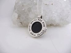 Voice Of Wheel Silver Kabbalah Pendant With Onyx Stone