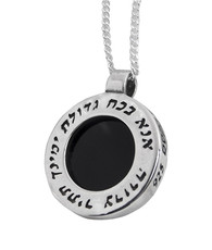 Voice Of Wheel Silver Kabbalah Pendant With Onyx