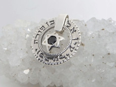 Yosef Ben Porat Silver Star Of David Kabbalah Pendant W/ Onyx Stone For Protection