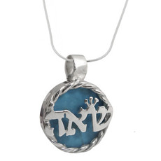 Silver Kabbalah Pendant For Couple Relations And Love
