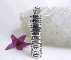 Kabbalah Pendant W/Song Of Ascents From Silver For Overcoming Obstacles