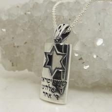 Shema Israel Silver Kabbalah Pendant