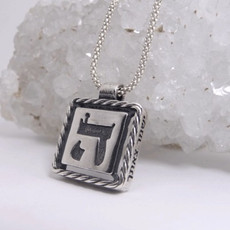 Silver Kabbalah Pendant With The Verse God Will Guard You Now And Forever