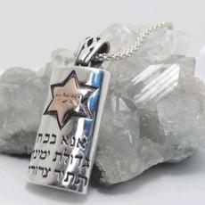 Megila Kabbalah Pendant W/ Red Gold Star Of David For Protection