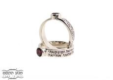 ord Glora Silver Kabbalah Ring
