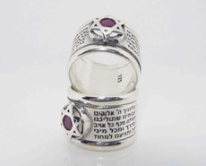Magic Touch Kabbalah Jewelry 60112