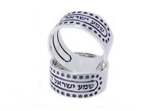 Shema Israel Silver Kabbalah Ring