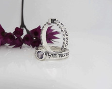 Woman Of Valor Ring From Silver W/Embedded Garnet Stone