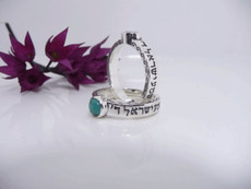 Shema Israel Silver Kabbalah Ring With Inserted Turquoise