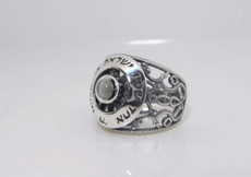 Silver Shema Israel Ring With Inserted Crostobil Cat Eye For Problem Resolution
