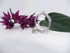 Flour Jar Silver Kabbalah Ring With Cristobil Stone For Abundance And Prosperity