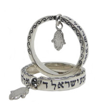 Shema Israel Silver Kabbalah Pendant With Hamsa