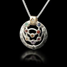 Crown Kabbalah Pendant From Israel