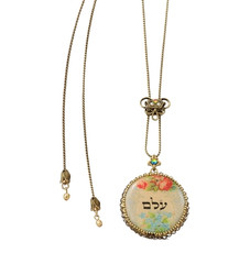 A Unique Necklace From The Michal Negrin Classic Collection - 100-151170-024 - Multi Color