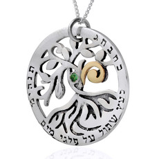 HaAri Circle of Life Tree Kabbalah Necklace