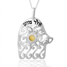 Miram Hamsa Hand Pendant By Haari