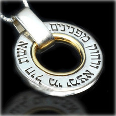 Haari Kabbalah Jewelry Woman Of Valor Pendant