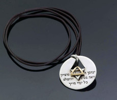 Haari Kabbalah Jewelry David Star Necklace