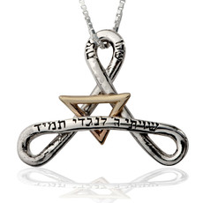 Star Of David Pendant For Protection & Safeguard.